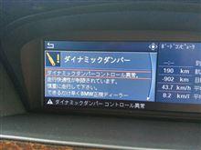 E92 M3 Mドライビングパッケージ EDCキャンセラー