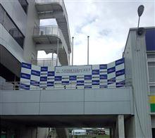 スーパー耐久レースとチャレンジカップ第4戦。