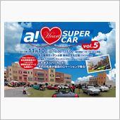 a!Heart SUPERC ...