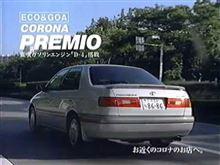 父の車選び
