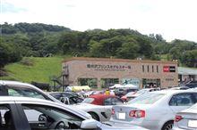 カーグラフィック CG CLUB 軽井沢ミーティング 2013 に行ってきました - 2013年9月1日 ☆