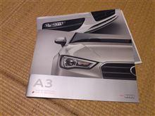 Audi A3試乗!