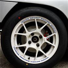 【PP1】タイヤ交換(Z2)、リア・ブレーキパッド交換(AP3)、リア・ブレーキディスク交換(PD)、オイル交換(EURO)