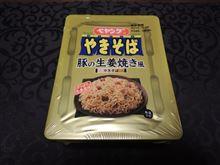 豚の生姜焼き風のペヤング(*´Д`*)
