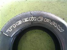 知らないタイヤは・・・。