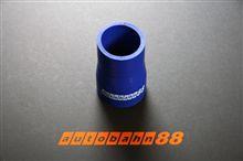 シリコンホース45mm/51mm