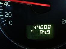 44,000km到達