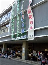 スマフォトロゲイングin広島