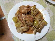 晩御飯(鶏肉と白ぶどうのワイン煮)