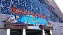 須磨水族園に行ってきました(^-^)/