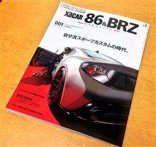 XaCAR 86&BRZ Magazine