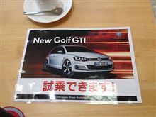 VW NEW GOLF GTI を試乗!