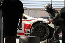 "Asian Le Mans Series ""3 Hours of Fuji"""