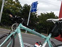 連休最終日は自転車