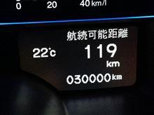 30,000km到達