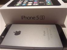 iPhone5S に機種変更しました。