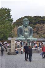 新江ノ島水族館 & 鎌倉大仏