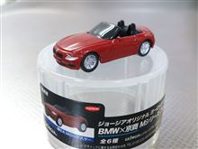 BMW、Mシリーズコレクション