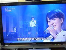 三宅由佳莉三等海曹・NHK歌謡コンサート「名調子!きみまろ瓦版」に出演