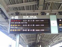 今日は大阪(>o<)