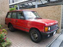 Range Rover cla ☆ Fin~