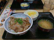 ロース豚丼(吉野家)