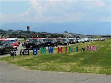 第6回 BMW MINが好き!全国OFF!参戦記