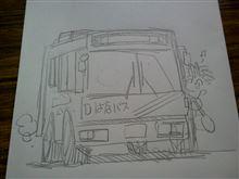 西東京市はなバス!