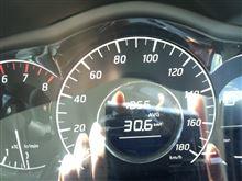 ノート 平均燃費