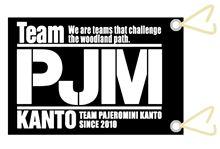 Team PJM KANTO メンバー100名達成記念Miniフラッグ販売受注開始♪