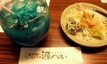 寿司食べに(;°□°)!