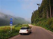 福島県道346号戸赤栄富線