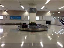 羽田空港到着