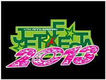 やんさ発! ★ JET☆FESTA 2013 告知 ★