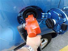 【燃費記録】ecoモード100%走行での燃費は?