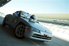 【サーキット】烈ビートRD2 鈴鹿サーキット・フルコース 2013.09.29 Part.1