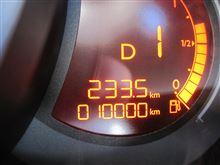 10,000km【C3】