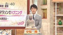 「韓国の対馬で盗まれた仏像…」 テレ朝アナのうっかり発言でネット大騒動