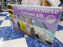 在庫処分 現品限り..BMW E90&91用KW車高調整キットINOX Ver1