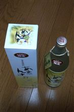 奄美群島内限定販売、黒糖焼酎、あまんゆ (奄美大島にしかわ酒造)