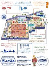石井山専 新宿東口ビックロ店  10/4( 金) オープン!
