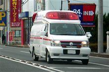指令ミスで救急隊の現場到着9分遅れ 搬送男性は数日後死亡/横浜