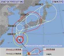 台風24号 ジャパンツアーですね~(>_<)
