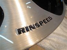 RINSPEED C5/ES 旋盤加工してブラッシュド!