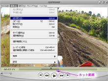 GoPro HDの動画をYouTubeにハイビジョンでアップする方法