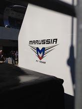 F1 鈴鹿 2013
