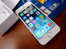 iPhone5s来たー!
