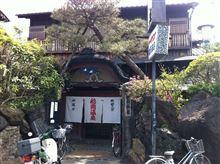 京都船岡温泉に行きました
