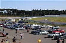 第4回日産スカイラインフェスティバル2013 in 袖ヶ浦フォレスト・レースウェイ
