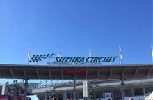 2013F1日本GP観戦☆